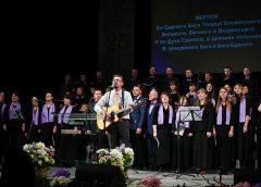 Христианские песни прославления