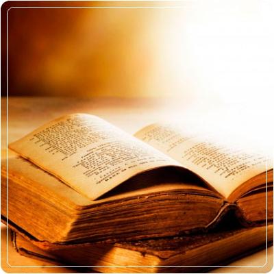 Что такое Библия и как понимать ее