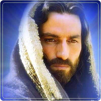 Личность Иисуса Христа