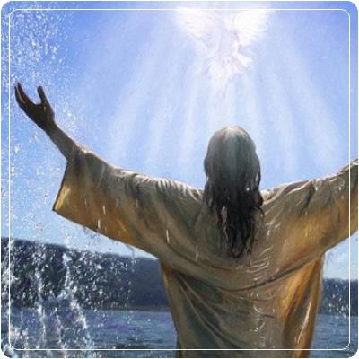 Что Библия говорит о крещении