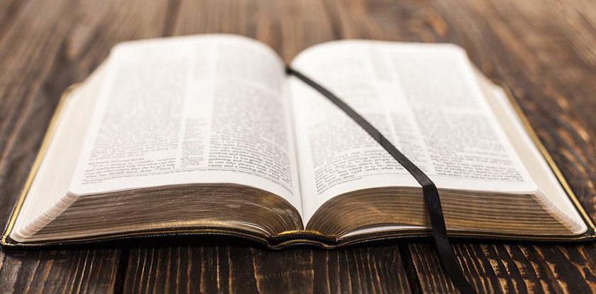 Истинность Библии